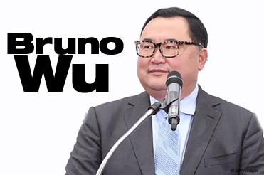 Bruno Wu
